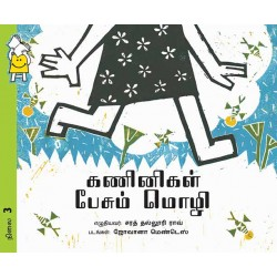Talking in Twos(Tamil Level 3)