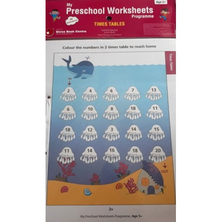 My Preschool Worksheets Level 3 Times Tables